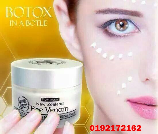 Botox In The Bottle, Bee Venom Malaysia, Bee Venom Cream