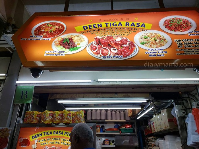 Sup Tulang Merah Sedap, Sup Tulang Merah, Sup Tulang Merah Singapore, Deen Tiga Rasa, Golden Mile Food Court, Beach Road, Singapore Best Food